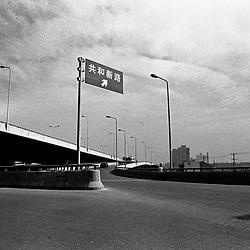 Shanghai. Juni 1995.<br /> Motorvejsopkørsel ved Shanghai.<br /> FOTO: THOMAS SØNDERGAARD