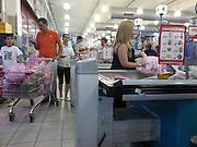 Interior of the Rami Levy Supermarket, Nesher, Haifa, Israel