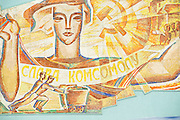 Soviet-era murals in Komsomolsk-na-Amure.Siberia, Russia