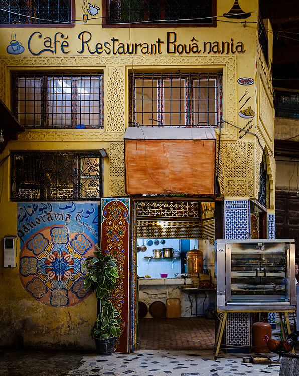 FEZ, MOROCCO - CIRCA MAY 2018:  View of typical corner of the Medina in Fez. Fes el Bali. is the oldest walled part of Fez, Morocco.