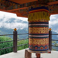 Asia, Bhutan, Trongsa. Yankhill Resort in Trongsa.