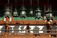 Nara Images