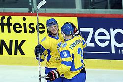 20.04.2016, Dom Sportova, Zagreb, CRO, IIHF WM, Ukraine vs Estland, Division I, Gruppe B, im Bild Vladyslav Gavryk, Yevgen Tymchenko // during the 2016 IIHF Ice Hockey World Championship, Division I, Group B, match between Ukraine and Estonia at the Dom Sportova in Zagreb, Croatia on 2016/04/20. EXPA Pictures © 2016, PhotoCredit: EXPA/ Pixsell/ Goran Stanzl<br /> <br /> *****ATTENTION - for AUT, SLO, SUI, SWE, ITA, FRA only*****