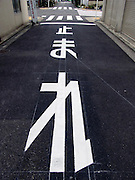 Japan STOP traffic sign freshly painted on the road