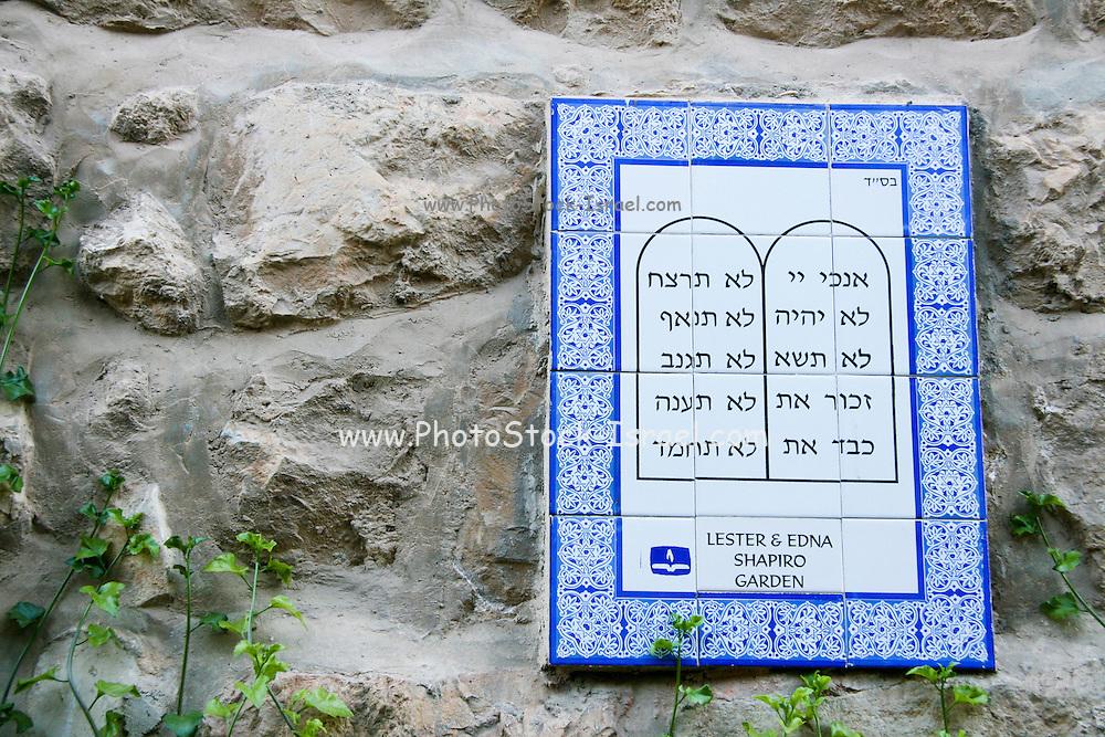 Israel, Jerusalem, The Jewish quarters The ten Commandments
