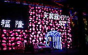 "The lights of a nightclub are seen in PingYao, China, July 30, 2014.<br />   <br /> This picture is part of the series ""Urban Chinese Streets"", a journey on the streets of Chinese cities to discover their modern citizens and habits.       <br /> <br /> © Giorgio Perottino"