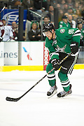 DALLAS, TX - NOVEMBER 1:  Tyler Seguin #91 of the Dallas Stars controls the puck against the Colorado Avalanche on November 1, 2013 at the American Airlines Center in Dallas, Texas.  (Photo by Cooper Neill/Getty Images) *** Local Caption *** Tyler Seguin