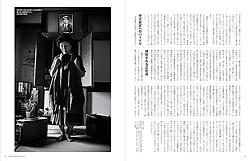 Days Japan, Japan