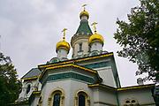 St. Nikolaj the Miracle Maker Church Sofia, Bulgaria