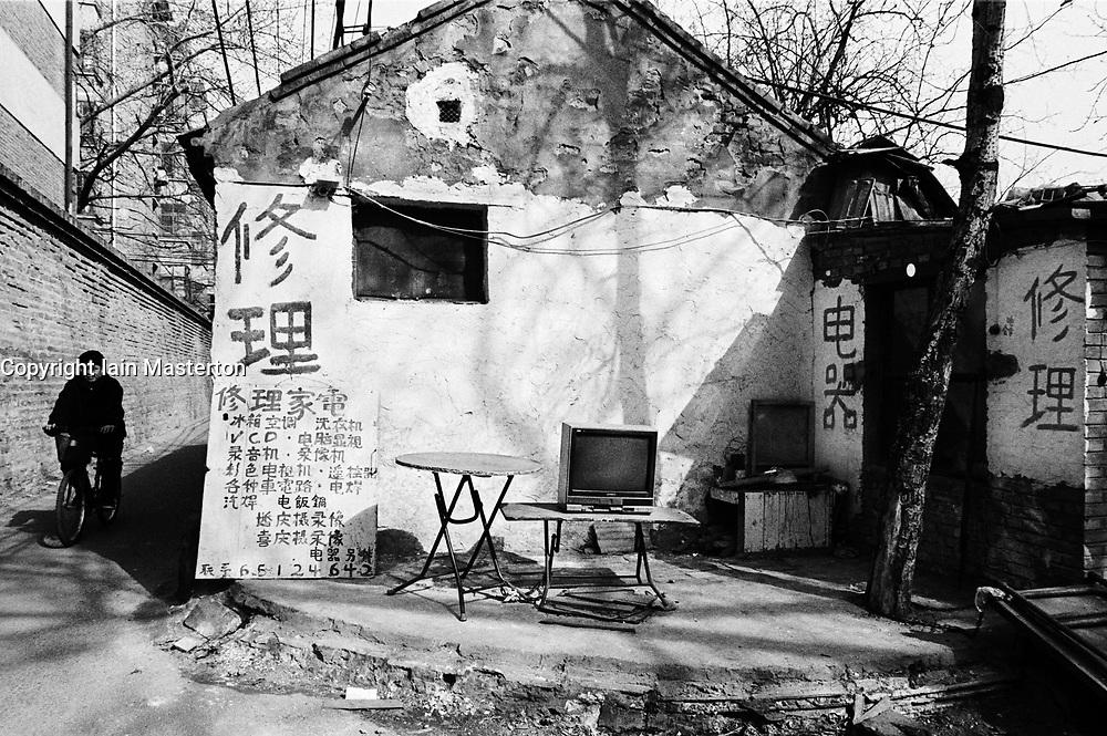 Electrical repair shop in hutong in Beijing China