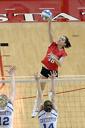 24 November 2006: Jessie Janik reaches for the ball during a Quarterfinal match between the Illinois State University Redbirds and the Creighton University Bluejays. The Tournament was held at Redbird Arena on the campus of Illinois State University in Normal Illinois.<br />