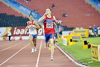 Friidrett , 11. juli 2013 , U18 VM  , mangekamp , Karsten Warholm NOR