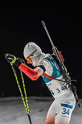 February 12, 2018 - Pyeongchang, Gangwon, South Korea - Weronika Nowakowska of Poland competing at Women's 10km Pursuit, Biathlon, at olympics at Alpensia biathlon stadium, Pyeongchang, South Korea. on February 12, 2018. Ulrik Pedersen/Nurphoto  (Credit Image: © Ulrik Pedersen/NurPhoto via ZUMA Press)