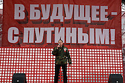 """Moscow, Russia, 06/12/2007..Maxim Korobov, an organiser of the of the project """"Our Army"""", speaks to approximately 30,000 members of the pro Kremlin youth organisation Nashi [Ours], demonstrating outside the Kremlin in support of President Vladimir Putin, and celebrating the victory of his United Russia party in the recent parliamentary elections. The banner behind reads """"To the future with Putin""""."""