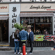 Leong's Legend in London Chinatown Sweet Tooth Cafe and Restaurant at Newport Court and Garret Street on 15 June 2019, UK.