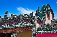 The beautifully maintained temple of the Chan See Shu Yuen temple is one of Kuala Lumpur's oldest clan temples.