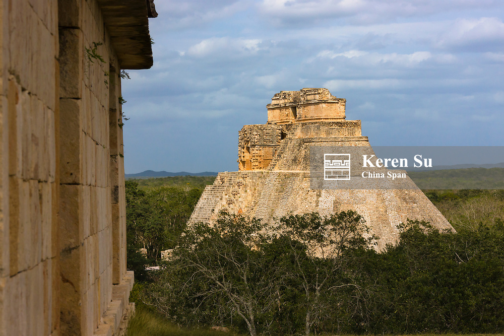 The Magician Pyramid, Uxmal, Yucatan, Mexico