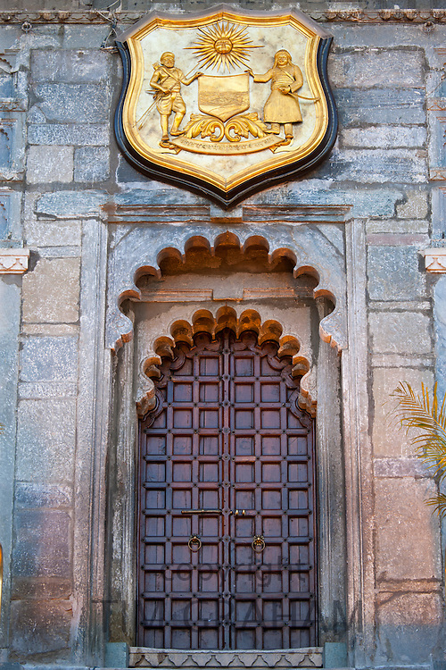 Gateway of The City Palace Complex of 76th Maharana of Mewar, Shriji Arvind Singh Mewar of Udaipur, Rajasthan, India