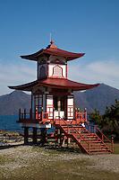 Ukimido is a two story pagoda in Ukimido Park on Lake Toya in Hokkaido. The vermillion pagoda was constructed in 1937 to enshrine HRM Prince Shotoku.