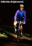 Bicycling, Pennsylvania, Outdoor recreation, Biking in PA Young Adult Couple Mountain Bikes