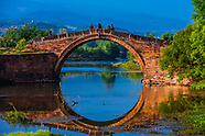 China-Yunnan Province-Misc.