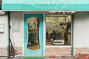 exterior of a small barber shop Japan Yokosuka