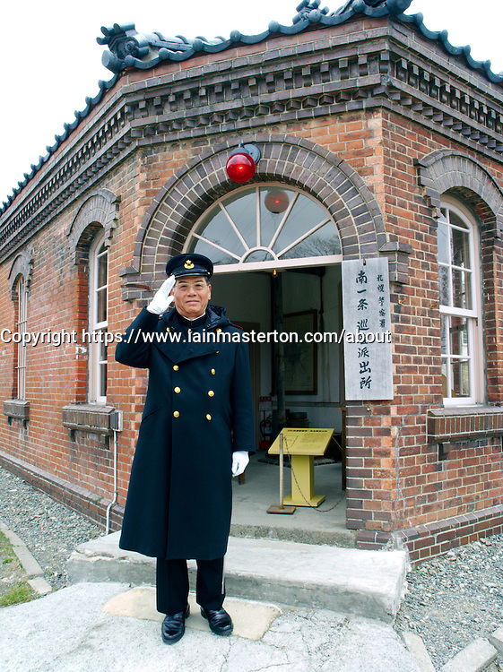 Policeman  at Historical Museum of Hokkaido in Sapporo Japan