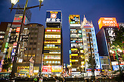 The Shinjuku District of Tokyo, Japan, serves as a commercial and administrative center of the city.
