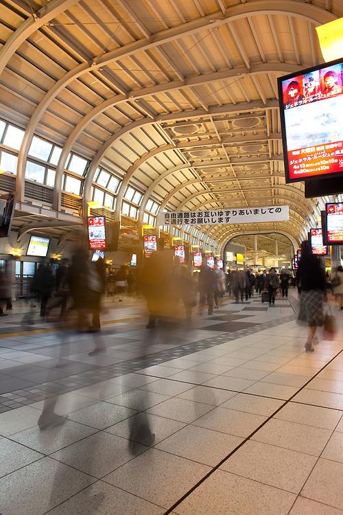 Shinagawa, Tokyo,  Japan - Commuters at Shinagawa Central Train Station.