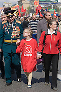 Moscow, Russia, 09/05/2006..Communists demonstrate as Russians celebrate the 61st anniversary of the end of the Second World War, generally referred to in Russia as the Great Patriotic War.