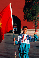 Chinese schoolboy at the Imperial Palace, The Forbidden City, Beijing, China