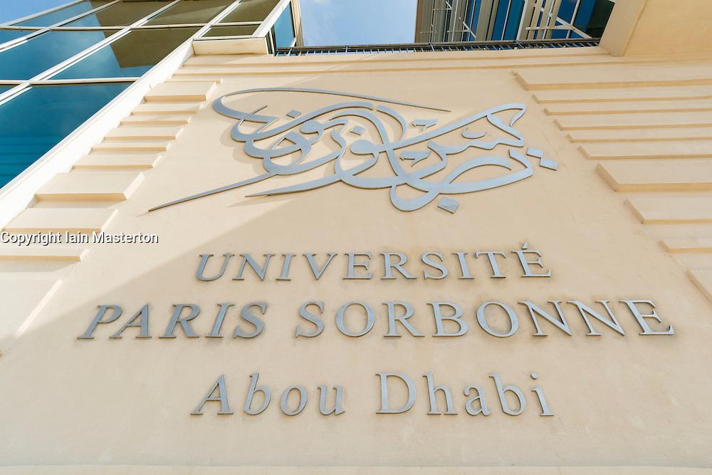 Abu Dhabi campus of Paris Sorbonne university in Unted Arab Emirates UAE