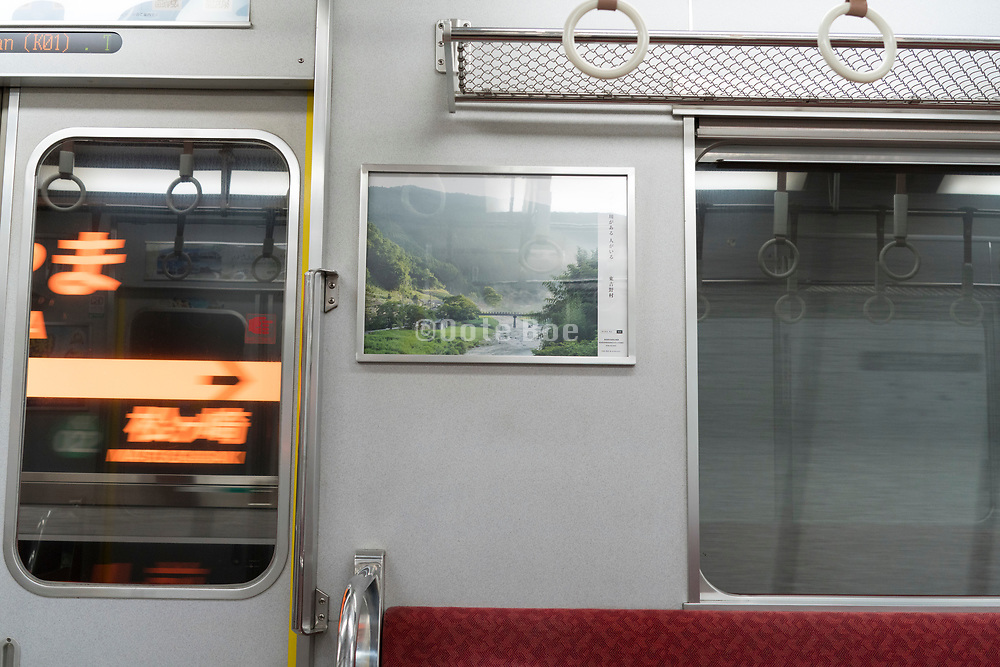 Yoshino district nature tourism advertising display in a  train Japan