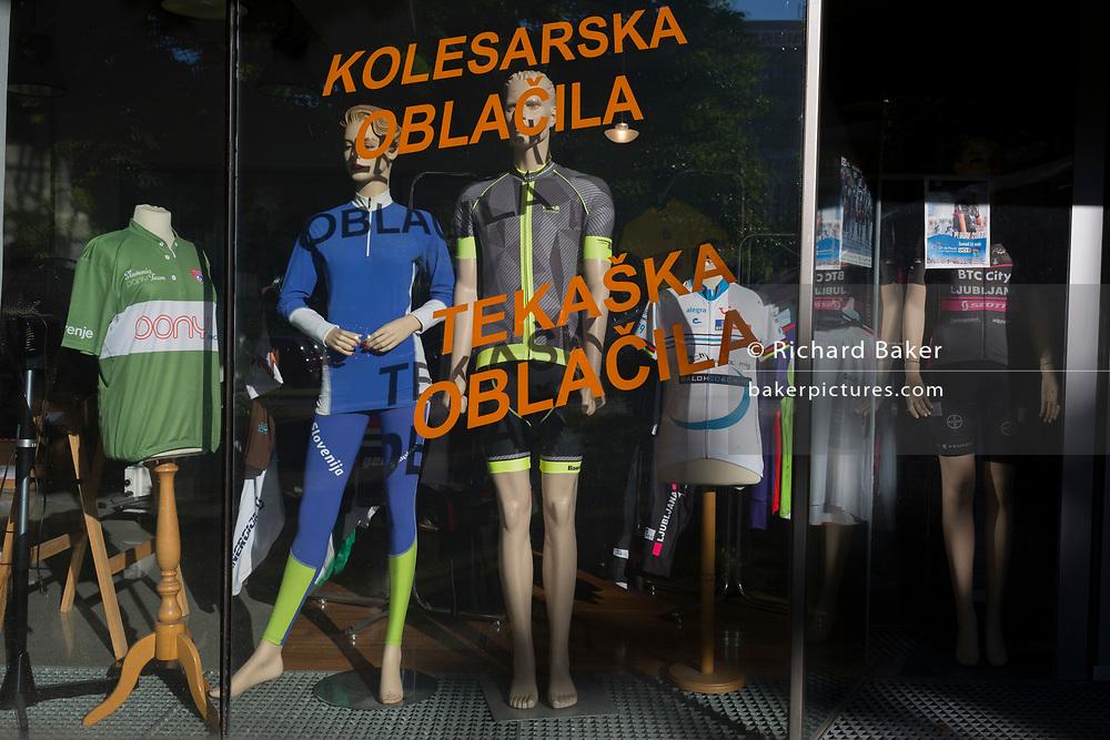 Sports clothing mannequins in a shop window on Dunajska Cesta (street) in the Slovenian capital, Ljubljana, on 27th June 2018, in Ljubljana, Slovenia.