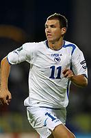 Fotball<br /> Frankrike<br /> Foto: Dppi/Digitalsport<br /> NORWAY ONLY<br /> <br /> FOOTBALL - UEFA EURO 2012 - QUALIFYING - GROUP D - LUXEMBOURG v BOSNIA - 3/09/2010<br /> <br /> ERIN DZEKO (BOS)