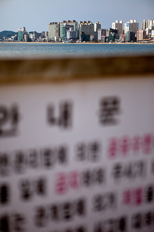 General view over the city landscape of Pohang / South Korea, Republic of Korea, KOR, 04 October 2009: