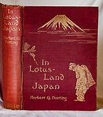 JAPAN BOOK GALLERY