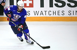 Mitja Robar of Slovenia at ice-hockey game Slovenia vs Slovakia at second game in  Relegation  Round (group G) of IIHF WC 2008 in Halifax, on May 10, 2008 in Metro Center, Halifax, Nova Scotia, Canada. Slovakia won after penalty shots 4:3.  (Photo by Vid Ponikvar / Sportal Images)