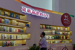 August 16, 2017 - Shanghai, Shanghai, China - Shanghai, CHINA-16th August 2017: (EDITORIAL USE ONLY. CHINA OUT) People flock to Shanghai Book Fair 2017 in Shanghai, August 16th, 2017. (Credit Image: © SIPA Asia via ZUMA Wire)