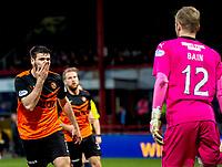 08/04/15 SCOTTISH PREMIERSHIP<br /> DUNDEE v DUNDEE UTD<br /> DENS PARK - DUNDEE<br /> Dundee Utd's Nadir Ciftci (left) celebrates his goal in front of Scott Bain