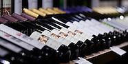 The Wine Society, Stevenage