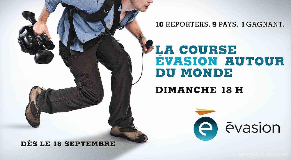 Advertising photography. La Course Evasion Autour du Monde. 2010.