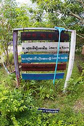 Land Mine Museum 4 Pillars Sign