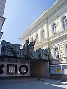 Street view of the Vilnius National Dramatic Theater, along Gediminas Prospect, Vilnius, Lithuania