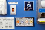 Japan high tech public toilet instructions
