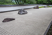 Gyokudo Kawai was considered  a great master of Japanese painting who lived in Mitake so as a memorial to his accomplishments Gyokudo Museum was created by Ken Nakajima - the landscape architect. The garden has no specific observation point, thought it can be viewed from many angles without changing its general look.  A central design concept that has been used to describe this garden is nesting technique, which has long been utilized in Japanese art.  Natural stones found in adjacent Tama River were used for the garden's stones as well as a part of natural woods at the background crossed over the wall turned to be garden trees that have set the border between artificial and natural. This can be considered in contrast to borrowed scenery often employed in Japanese gardens. In other words, instead of designating as background, it directly employs the natural elements in the garden itself.
