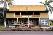 The Wo On Store was one of many retail shops, mostly run by immigrants, that operated on the North Kohala Coast of Big Island, Hawaii  in the 19th and early 20th centuries. The building is now the gallery home of artist Patrick Louis Rankin.