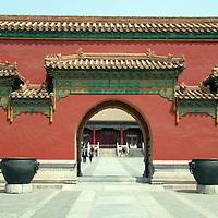 Asia, China, Beijing. Gateway of Forbidden Palace.
