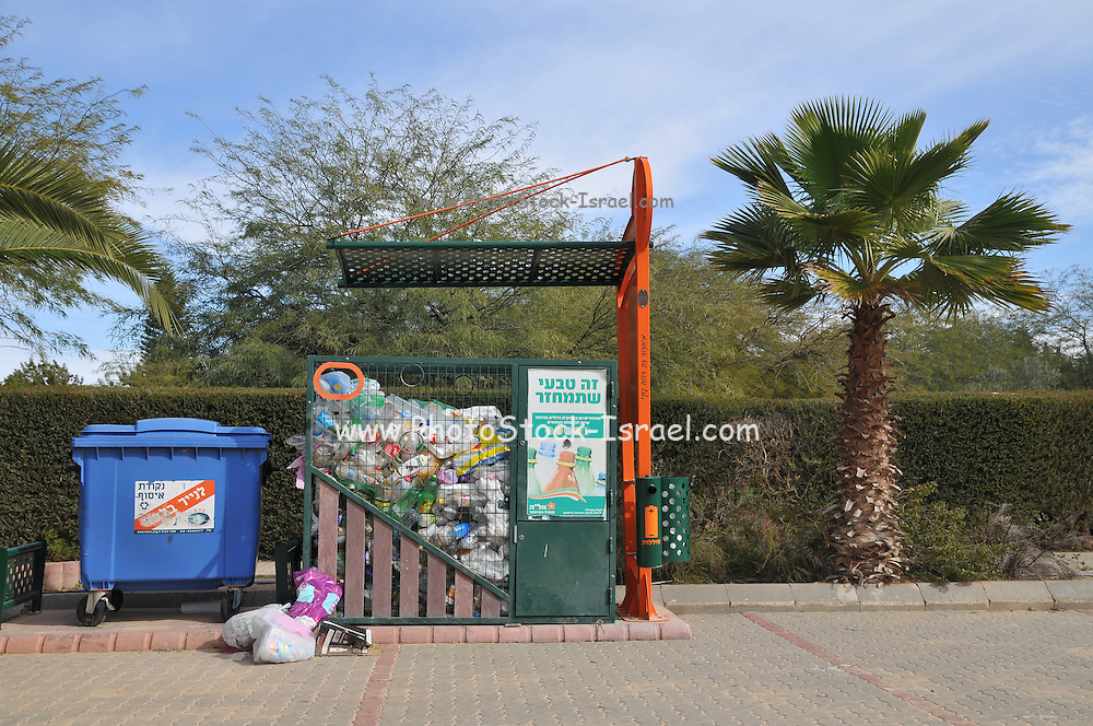 Recycling collection centre Paper in the blue bin, plastic bottles in the centre and batteries on the right Photographed in Israel