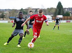 Joe Morrell of Bristol City U23 - Mandatory by-line: Paul Knight/JMP - 16/02/2017 - FOOTBALL - Twerton Park - Bath, England - Bristol City U23 v Southampton U23 - Premier League 2 Cup